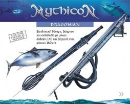 dragonian_2012_new03